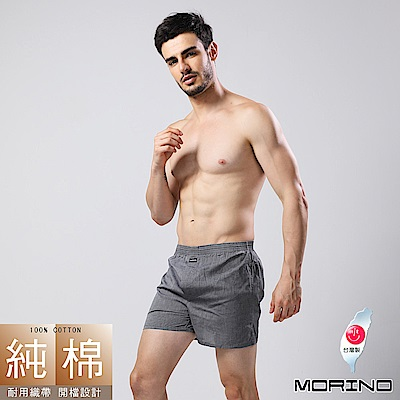 男內褲 織帶素色四角褲/平口褲  (灰)  MORINO