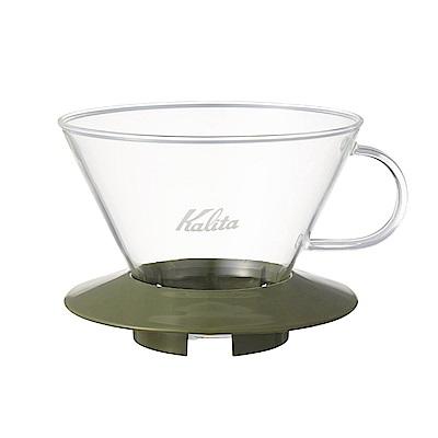 日本KALITA 185系列蛋糕型玻璃濾杯(迷彩綠)4人份 #05110