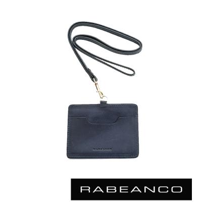 RABEANCO 時尚系列牛皮名片證件套 深藍
