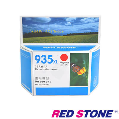 RED STONE for HP NO.935XL(C2P25AA)高容量環保墨水匣(紅)