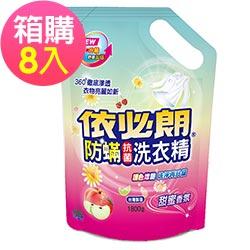 依必朗抗菌防蹣洗衣精-甜蜜香氛1800g*8包