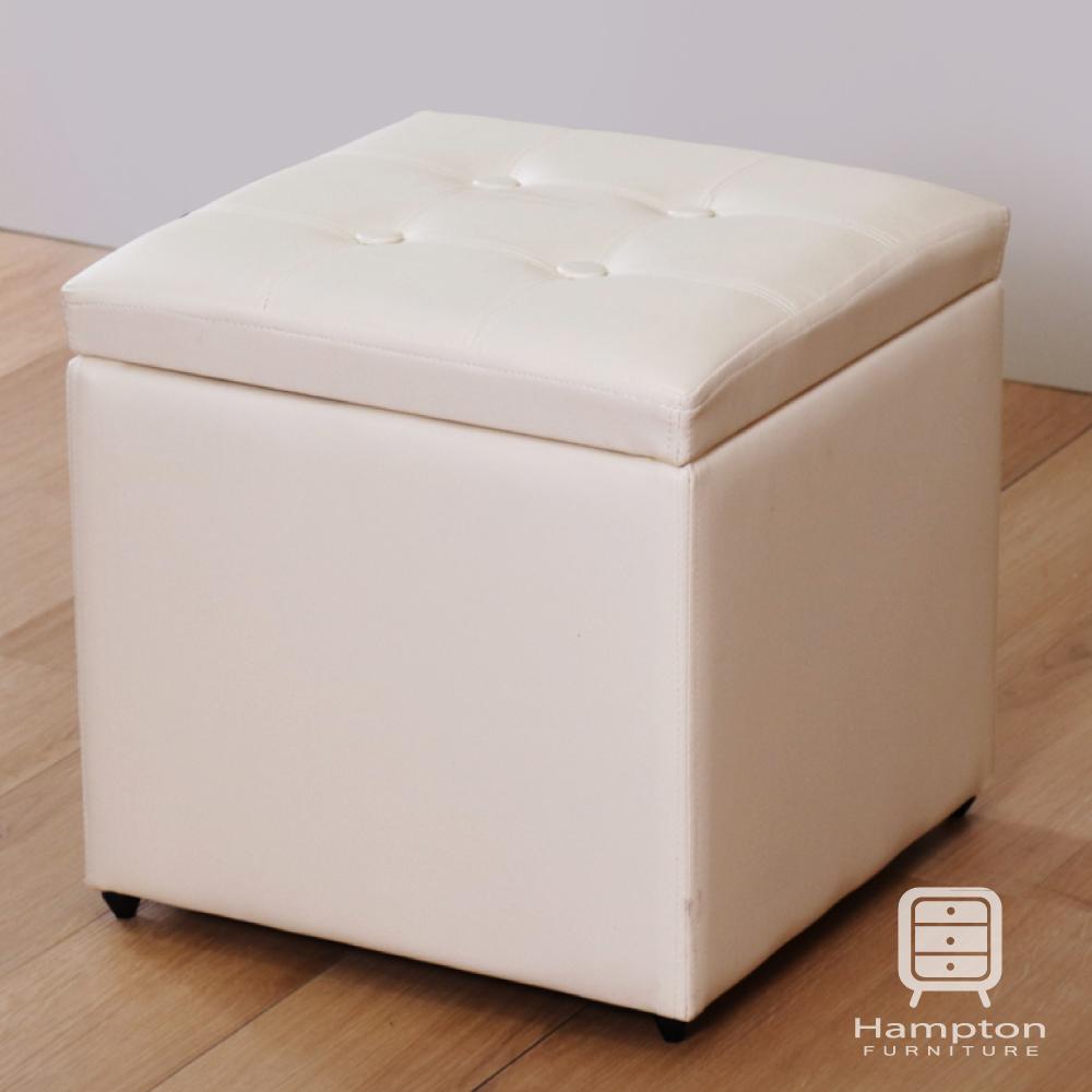 漢妮Hampton亞緹拉釦儲物椅-皮白