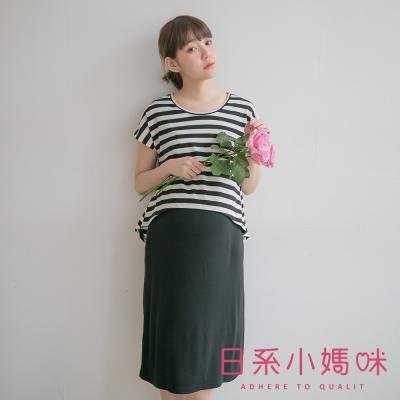 日系小媽咪孕婦裝-韓製哺乳衣~簡約棉感二件式條紋素面洋裝 (共二色)