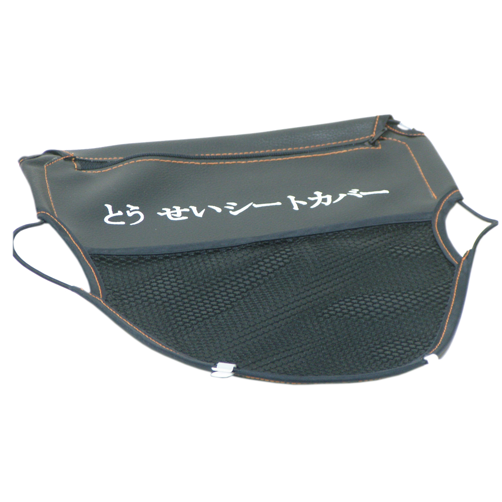 機車雙層式拉鍊置物(網)袋