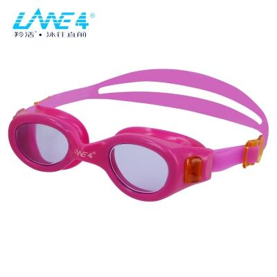 LANE4羚活兒童防霧泳鏡 A337