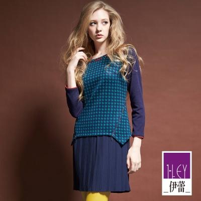 ILEY伊蕾-珠飾拉鍊千鳥紋雪紡洋裝-藍