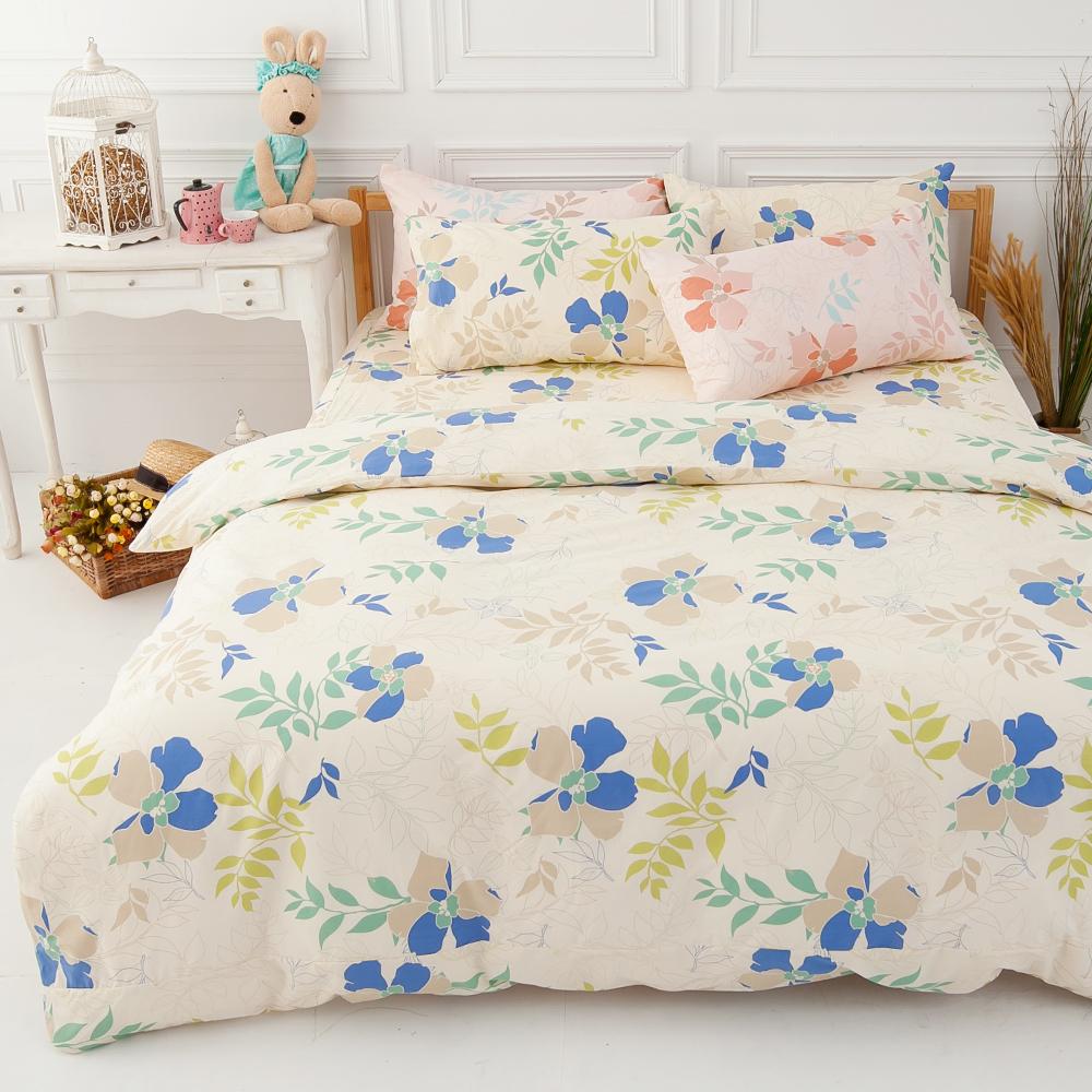 LAMINA  香草天空-藍   雙人加大四件式純棉床包被套組