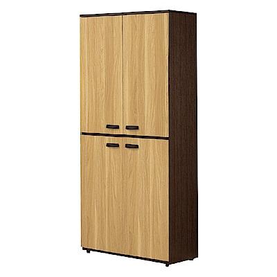 品家居  艾布2.7尺木紋雙色高鞋櫃-80x40x182cm免組