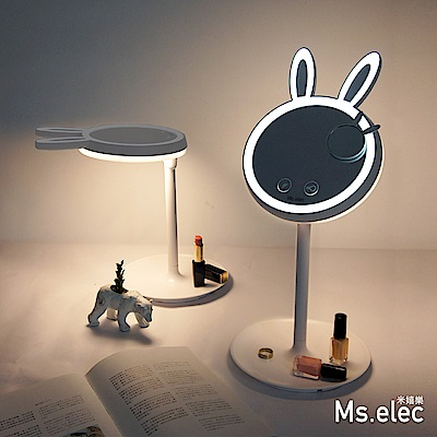 Ms.elec米嬉樂 兔兔LED化妝鏡檯燈