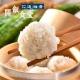 開飯食堂-南門市場逸湘齋-珍珠丸子-200g-包