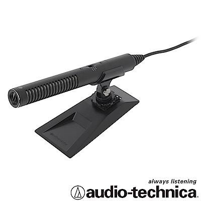 audio-technica 槍型單聲麥克風 AT9944