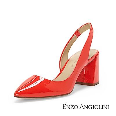 ENZO ANGIOLINI--後拉帶挖空尖頭粗跟高跟鞋-夏日紅