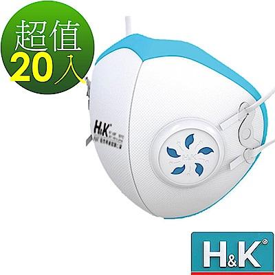 H&K 香港 高分子隔離纖維+5層防護過濾  戶外運動型口罩 白20入 (成人立體口罩