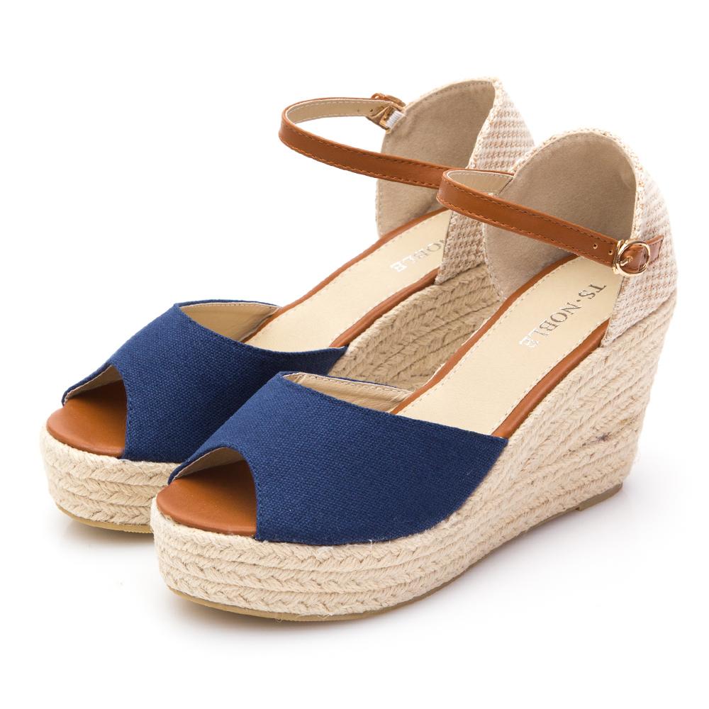 JMS-日雜定番款素面魚口厚底楔型涼鞋-藍色