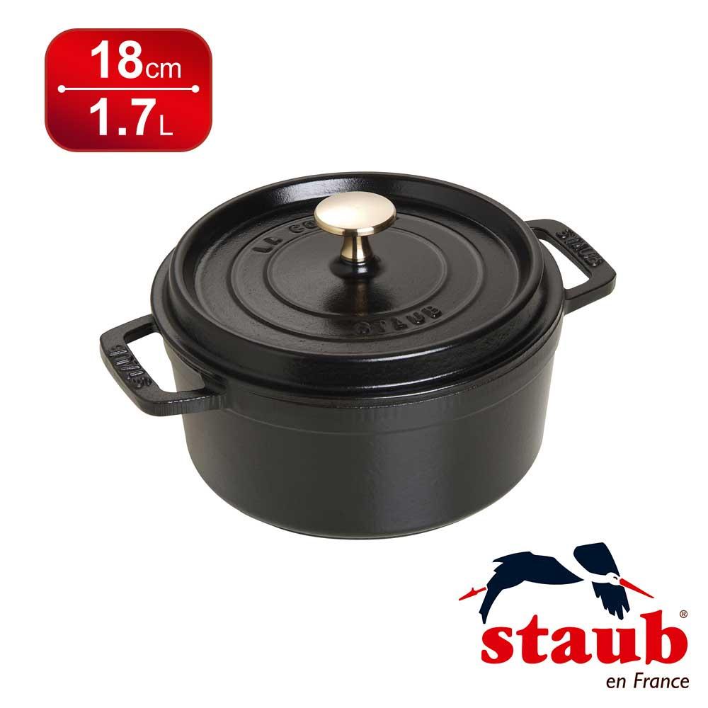法國Staub圓形鑄鐵鍋18cm-黑色