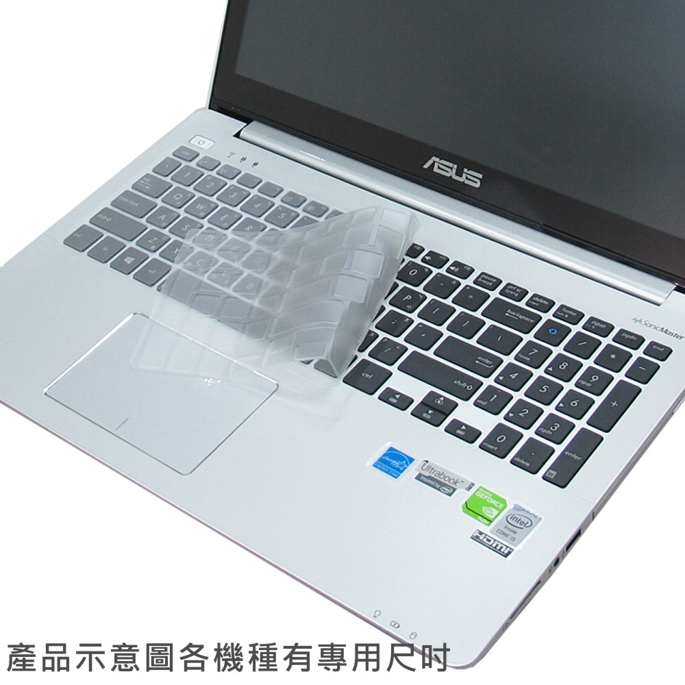 Ezstick 抗菌TPU鍵盤保護膜-ASUS N56 N56VZ N56VM 專用