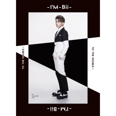 畢書盡/Im Bii to the double i(1CD)