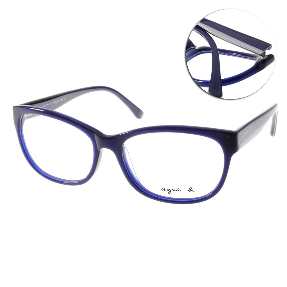 agnes b.眼鏡 優雅法式/藍#ABP233 W08