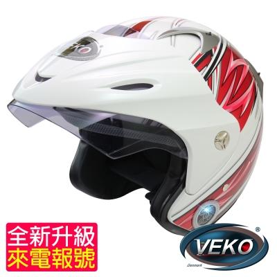 VEKO藍芽4-0升級版來電報號專利安全帽-BTS