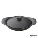 柳宗理 南部鐵器雙耳平底煎鍋(附黑鐵蓋及鐵叉)