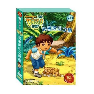 DIEGO(03) 美洲虎山之旅DVD(雙片裝) 愛探險的Dora朵拉的表哥 DIEGO