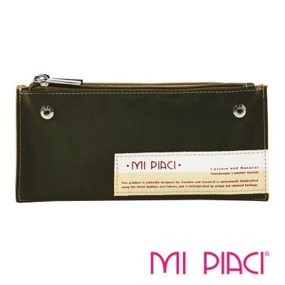 MiPiaci革物心語-簡約風新款雙色筆袋1665013-墨綠色