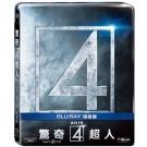 驚奇4超人(鐵盒版) 2015 藍光 BD