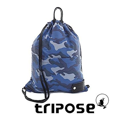 tripose 微旅超輕量可攜式折疊後背包 淺藍迷彩