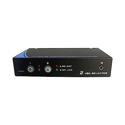 Pstek VS-102E 450MHz 2埠VGA視訊螢幕切換器 (金屬殼)