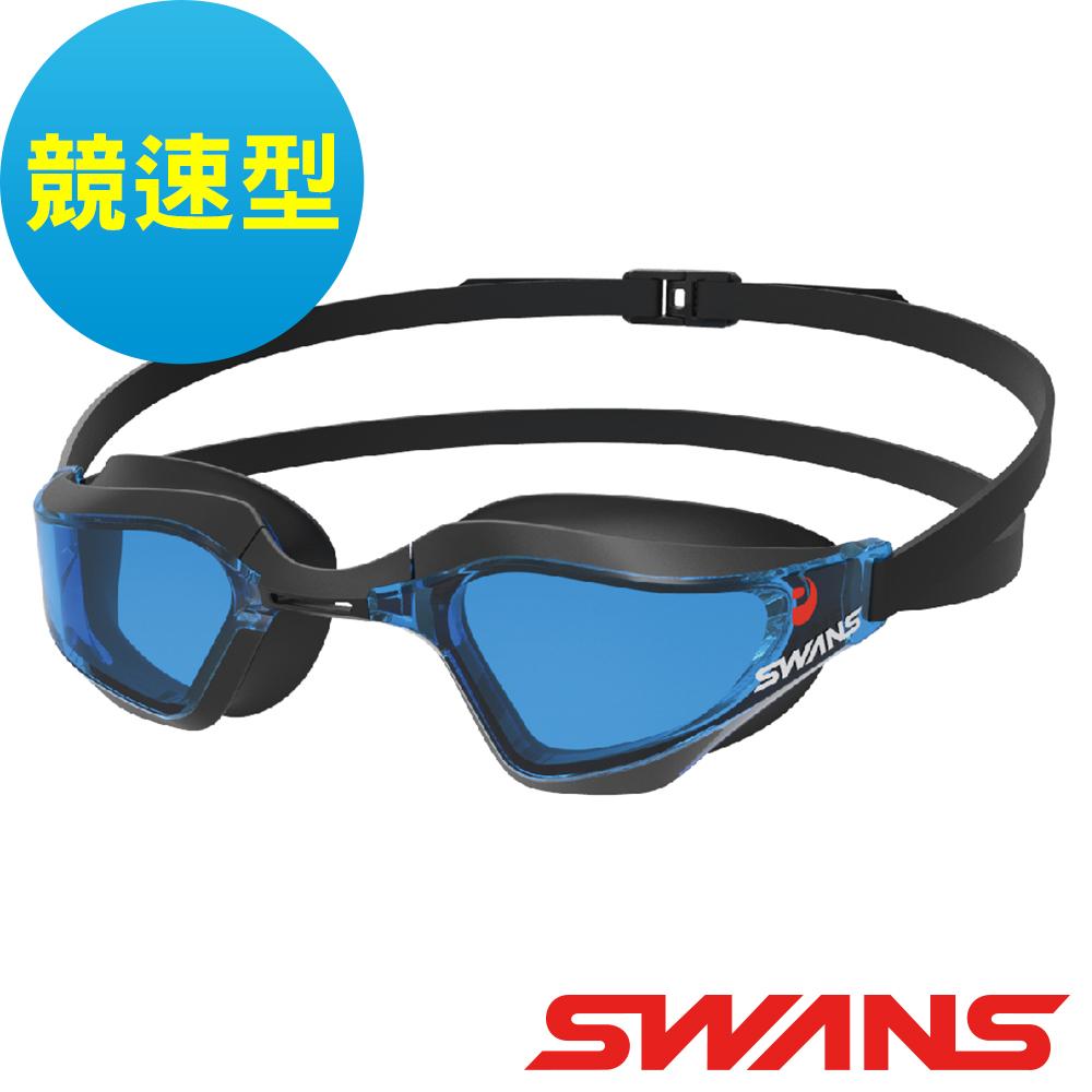 【SWANS 日本】專業競速型泳鏡SR-72NPAF黑/藍(防霧/抗UV/可調式鼻墊)