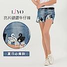LIYO理優亮片天鵝牛仔短褲S-XL-動態show