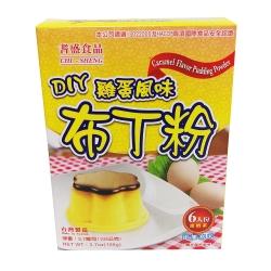 耆盛 DIY雞蛋布丁粉(105g)