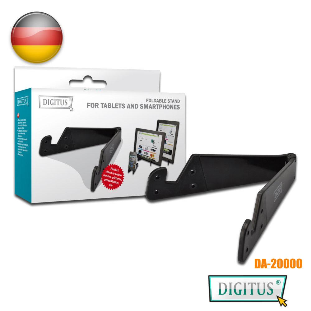 曜兆DIGITUS手機平板IPAD 站立架(4吋到15吋)