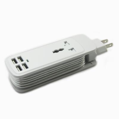 便利社 920U Q版色系 4.8A 4port USB快速充電器
