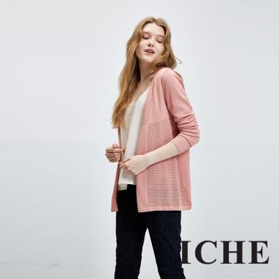 Chaber巧帛 百搭簡約鉤織簍空長版針織外套 兩色