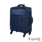 法國時尚Lipault 20吋輕量四輪行李箱(海軍藍)