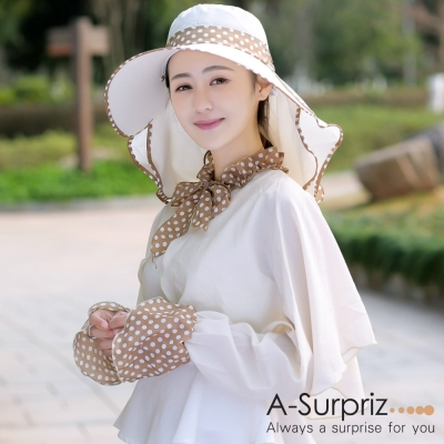 A-Surpriz 抗UV全方位護頸加防曬披肩遮陽帽((米)