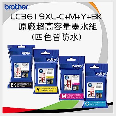 【福利品】Brother LC3619XL-CMYBK 原廠超高容量四色墨水組