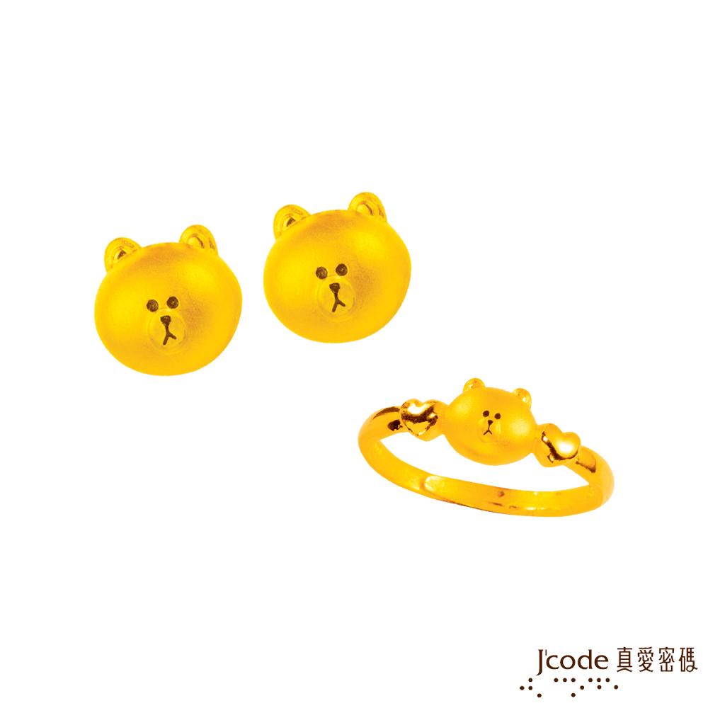 J'code真愛密碼 LINE甜心熊大黃金戒指+甜心熊大黃金耳環