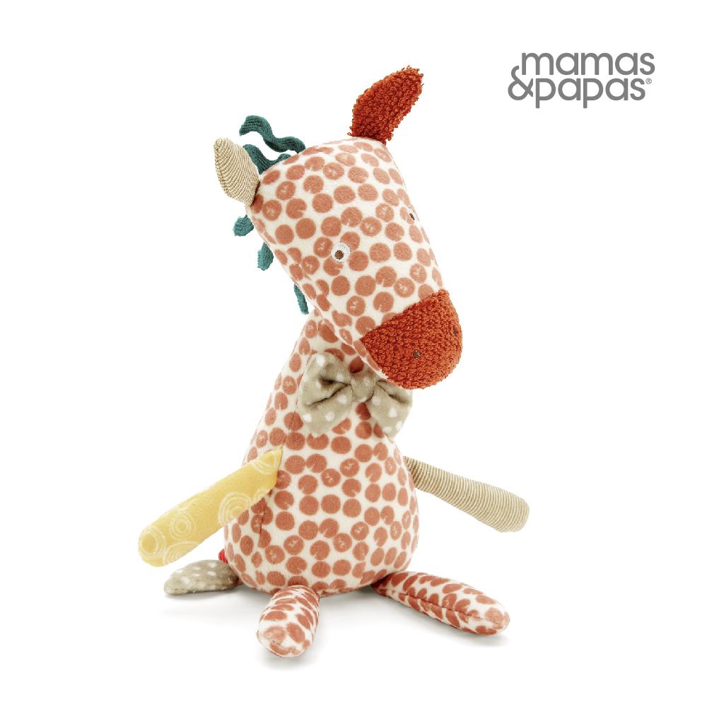 Mamas & Papas 非洲大草原 長頸鹿(玩偶)