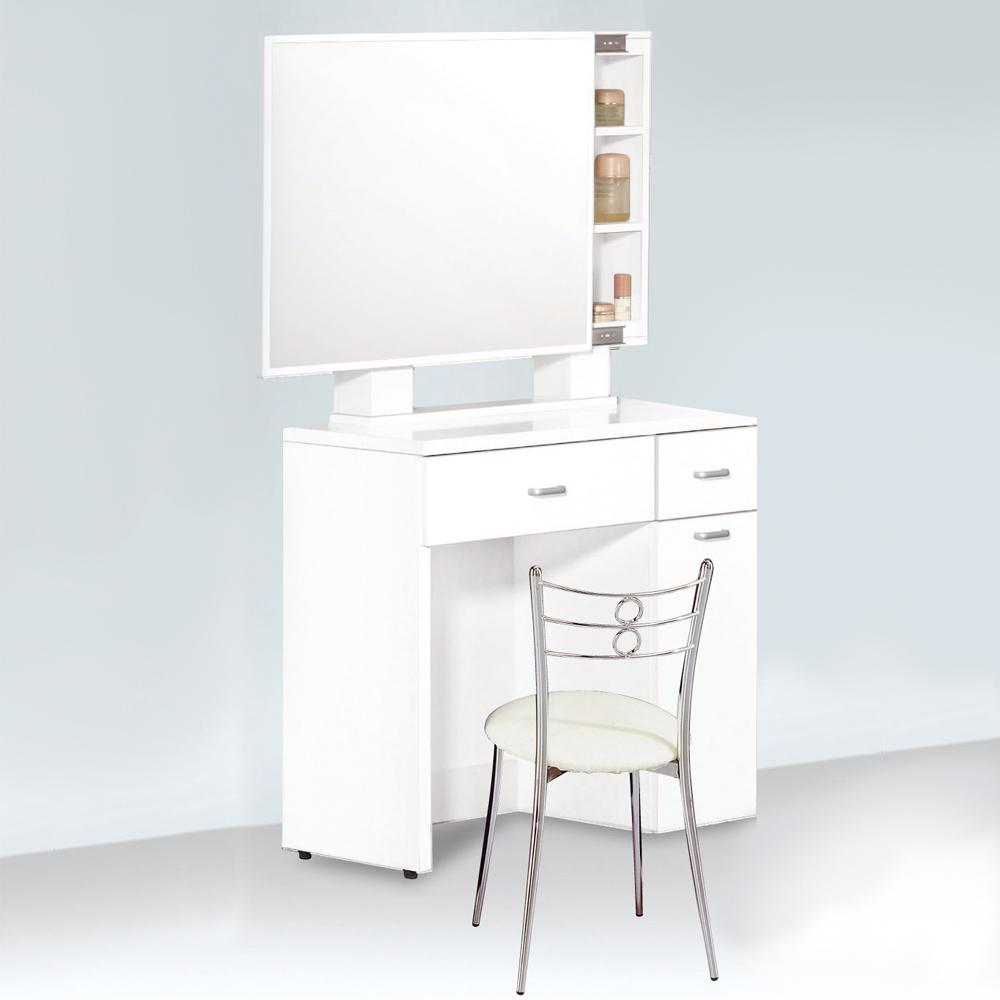 Bernice 波妮2.7尺純白鏡檯 化妝桌椅組