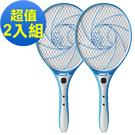 日象特極一級棒充電式特大電蚊拍(2入組) ZOEM-5800