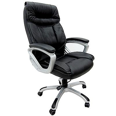 ALTO 威爾斯牛皮辦公椅/主管椅/電腦椅
