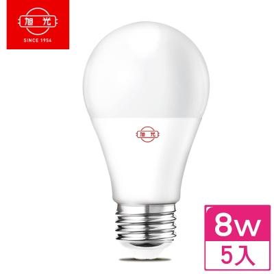 旭光 LED燈泡 8W (白光/黃光可選)-超值5入裝