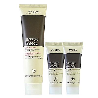 AVEDA 復原配方修護精華100ml+復原配方強效護髮乳25ml*2