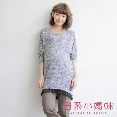 日系小媽咪孕婦裝-斜口袋流蘇裝飾長版針織上衣-共二色