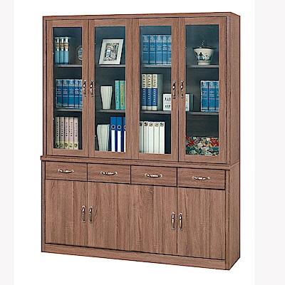 H&D 柚木色5.3尺書櫥組 (寬160X深41X高206cm)