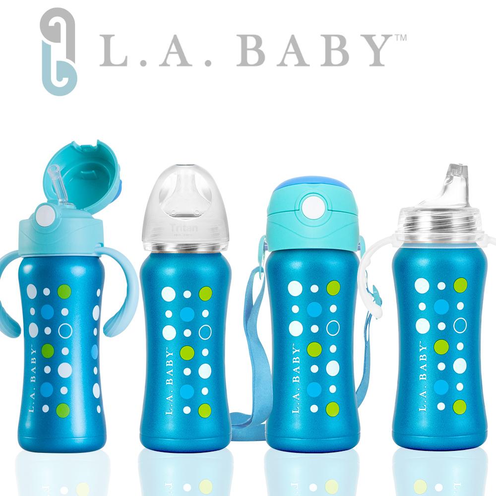 (美國L.A. Baby) 316不鏽鋼保溫奶瓶學習套組9oz/270ml  極光藍 @ Y!購物