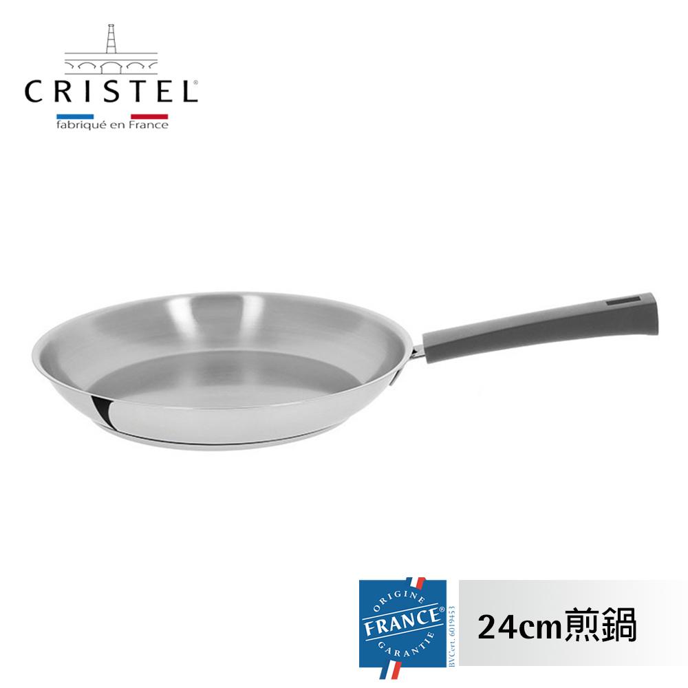 法國CRISTEL Mutine彩晶煎鍋24cm(火山灰)
