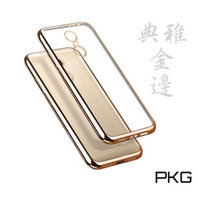 PKG 小米NOTE2 超值電鍍金邊手機套(金邊)